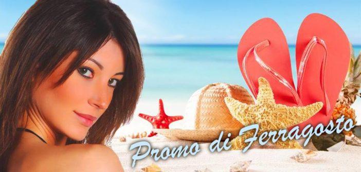Promo di Ferragosto – 20 camere in promozione entro il 19 agosto