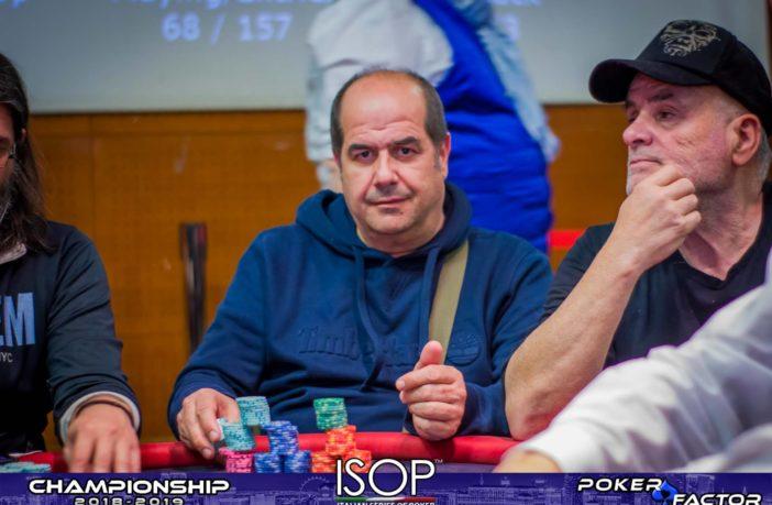 Flavio Deni isop championship 2018-2019 ev.4