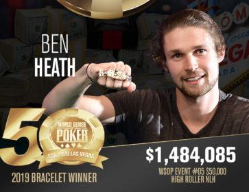 ben-heath